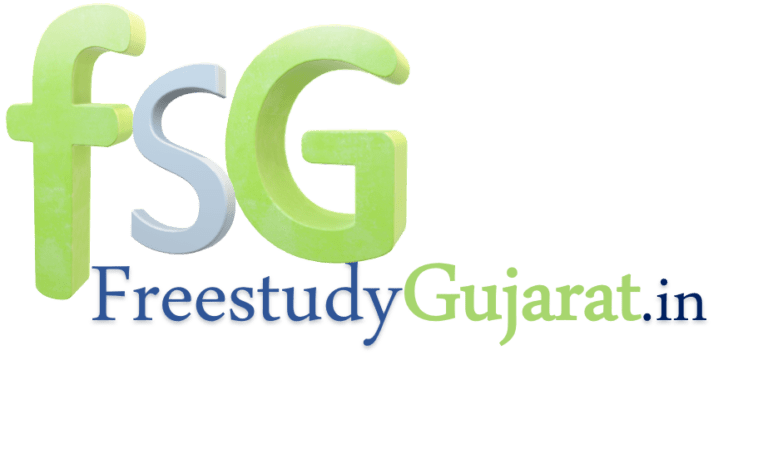 FreeStudyGujarat.in