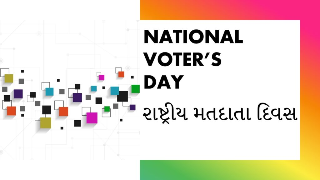 NATIONAL VOTER'S DAY