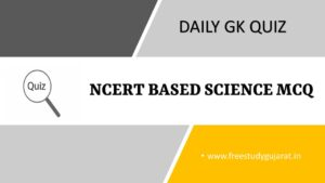 NCERT BASED SCIENCE MCQ